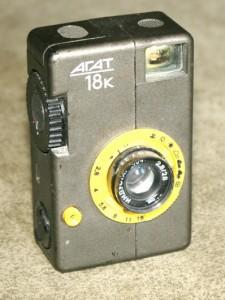 Агат-18