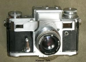 Акии-3A
