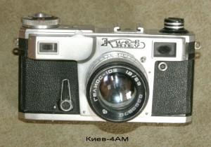 Camera Kiev-4