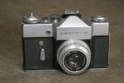 Зенит-V